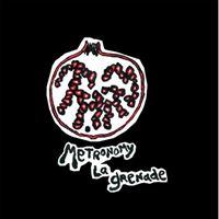 La Baie / La Grenade - LP 7''