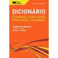Dicionário Moderno de Espanhol/Português - Português/Espanhol