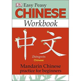 Easy Peasy Chinese Workbook