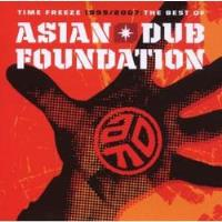 TIME FREEZE-THE BEST OF ASIA DUD F.