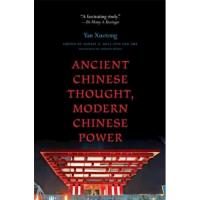Ancient chinese thought modern chin