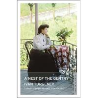 A Nest of the Gentry