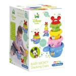 Jogos e Brinquedos - Mickey - Mickey - Fnac.pt aed2035026cdf