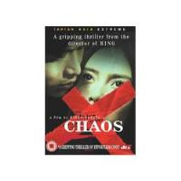 Chaos  (1999)