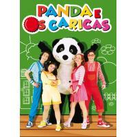 Panda e os Caricas - Reedição (DVD)