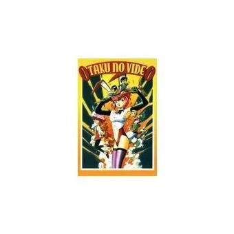 Otaku No Video - DVD Zona 1