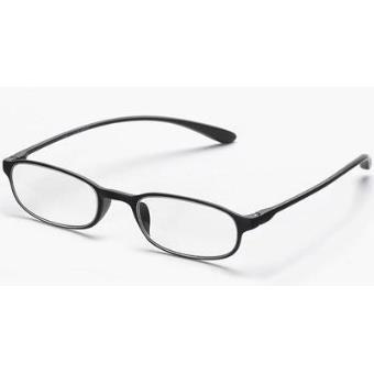 Óculos de Leitura Flexible Black (+1.25 Dioptrias)