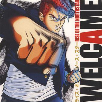 Welcame - LP