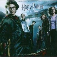 BSO Harry Potter And The Goblet Of Fire