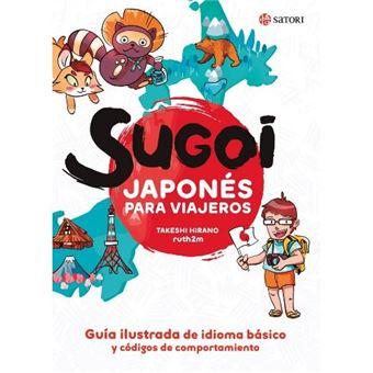 Sugoi-japones para viajeros