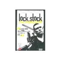 LOCK STOCK & TWO SMOKING...(DVD)IMP