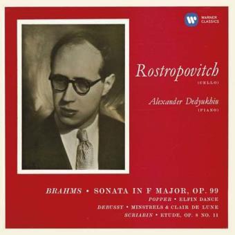 Brahms: Cello Sonata No. 2