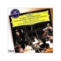 Dvorak | Cello Concerto | Tchaikowsky | Rokoko-Variatios