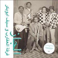 Jazz Jazz Jazz - LP 12''