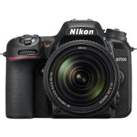 Nikon D7500 + AF-S DX 18-140mm f/3.5-5.6G ED VR