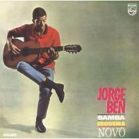 Samba Esquema Novo - LP