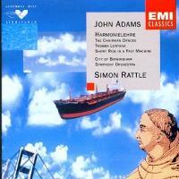 Adams-harmonielehre (imp)