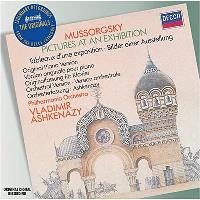 Mussorgsky | Quadros de uma Exposição