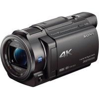 Sony Handycam FDR-AX33 4K