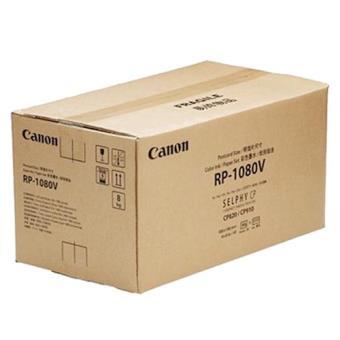 Canon 8569B001 tinteiro