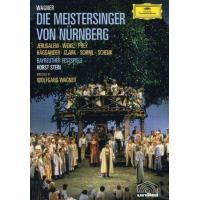 Wagner   Die Meistersinger von Nürnberg (2DVD)