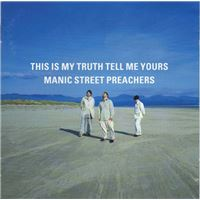 This Is My Truth Tell Me Yours - CD