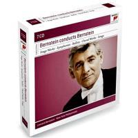 Leonard Bernstein Conducts Bernstein - 7CD