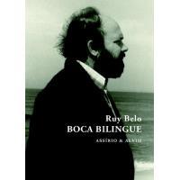 Boca Bilingue