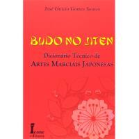 Budo no Jiten - Dicionário Técnico de Artes Marciais Japonesas