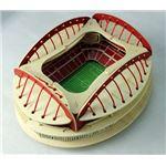 Puzzle 3D - Estádio do Benfica