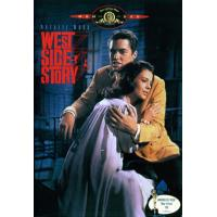 West Side Story: Amor Sem Barreiras
