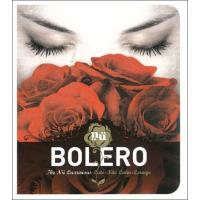 Nu Sounds Of Bolero