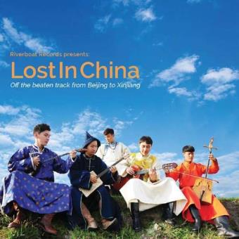 Lost In China