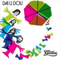 """Da Li Dou - LP 7"""""""