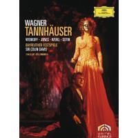 Wagner | Tannhäuser (2DVD)