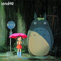 BSO My Neighbor Totoro - LP Colored
