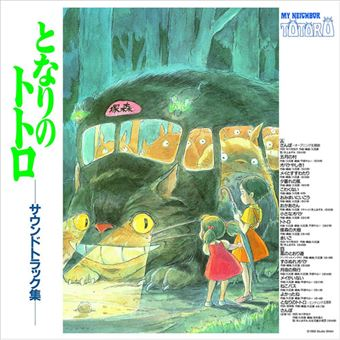 BSO My Neighbor Totoro - LP