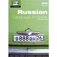 Russian language and people a multi