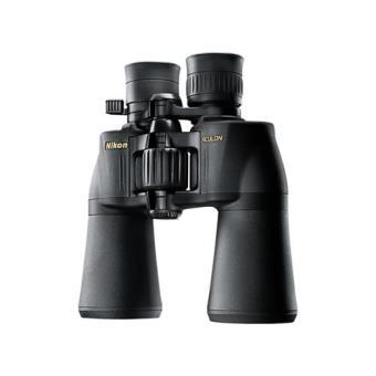 Nikon Aculon A211 10-22x50