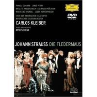 Strauss, J, II | Die Fledermaus (DVD)
