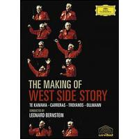 West Side Story | The Making of (DVD)