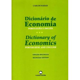 Dicionário de Economia/Dictionary of Economics