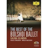 The Best of Bolshoi Ballet (DVD)