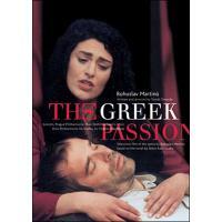 Greek Passion