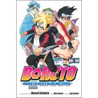 Boruto: Naruto Next Generations - Book 3