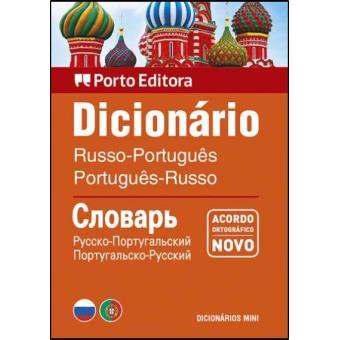 Dicionário Mini de Russo - Português / Português - Russo