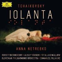 Tchaikovsky | Iolanta (2CD)