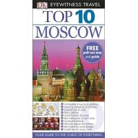 Moscow Eyewitness Top 10 Travel Guide