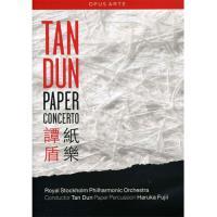 Tan Dun: Paper Concerto - DVD