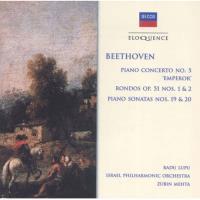 Beethoven: Piano Concerto No. 5 & Solo Piano Works